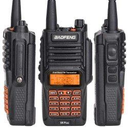 Ραδιοερασιτεχνικοί VHF-UHF