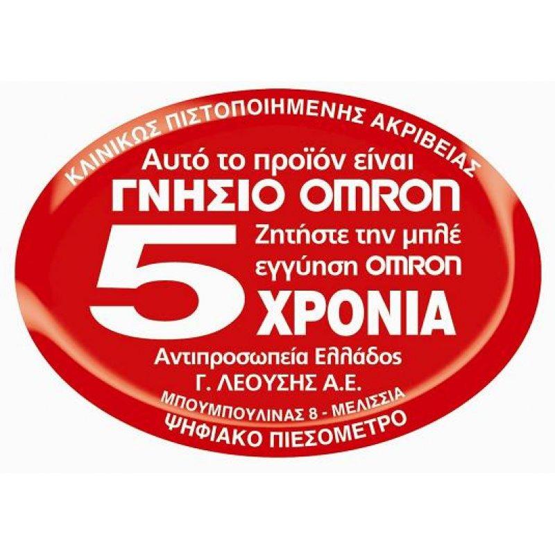 Omron M3 Νέας Γενιάς Υπεραυτόματο Πιεσόμετρο μπράτσου HEM 7154