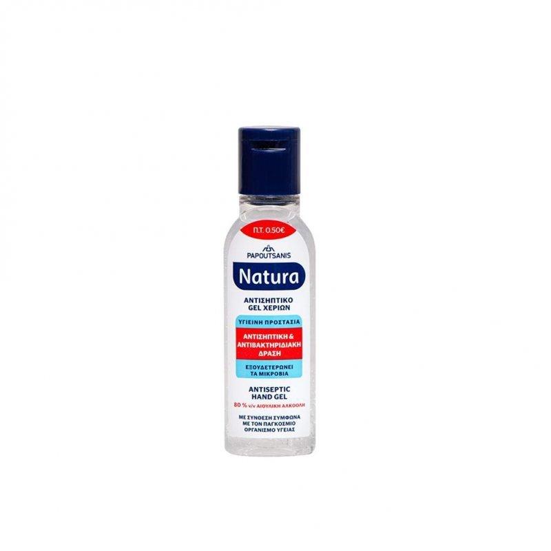 Αντισηπτικό Gel Natura/24ml, βιοκτόνο, με αλκοόλη 80%, ΕΟΦ 38422, Papoutsanis