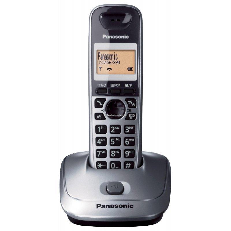 Panasonic KX-TG2511GRM Metallic Grey Ασύρματο τηλέφωνο ECO Mode με ανοιχτή συνομιλία