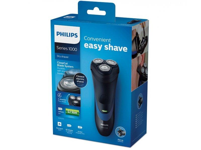 Ξυριστική Μηχανή Philips S1510/04 με Κεφαλές Flex 4 Κατευθύνσεων