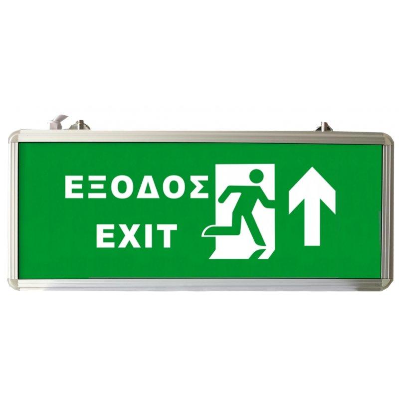 Φωτιστικό ασφαλείας με ενδεικτικό Led Exit πάνω