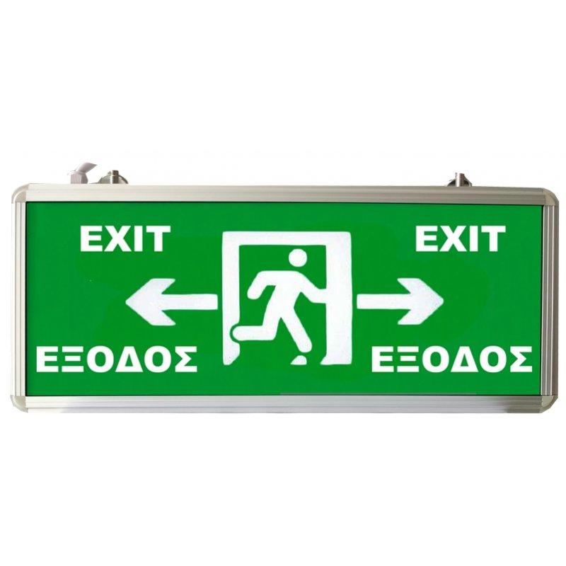 Φωτιστικό ασφαλείας με ενδεικτικό Led Exit δεξία-αριστερά
