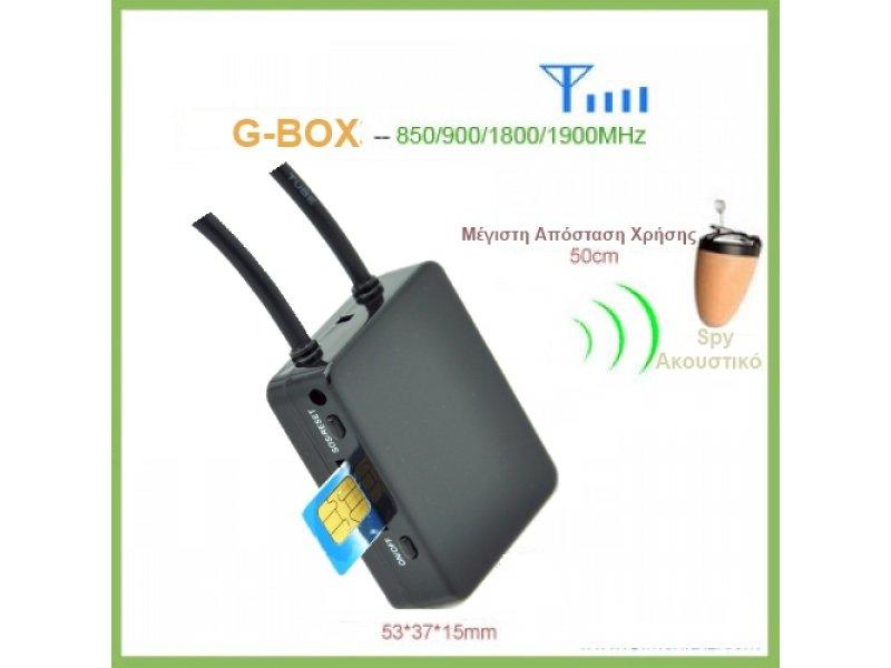 Spy Ακουστικό Ψείρα Smartcheater G-Box (Πομποδέκτης)