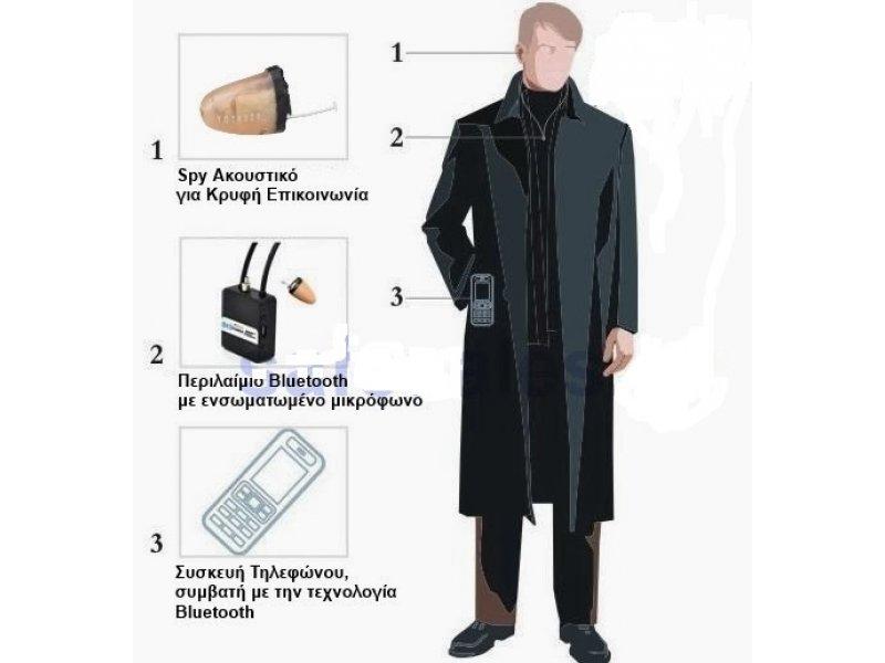 Spy μικροακουστικό ψείρα και bluetooth περιλαίμιο,είναι ιδανικό για όπου είναι αναγκαία η κρυφή επικοινωνία.