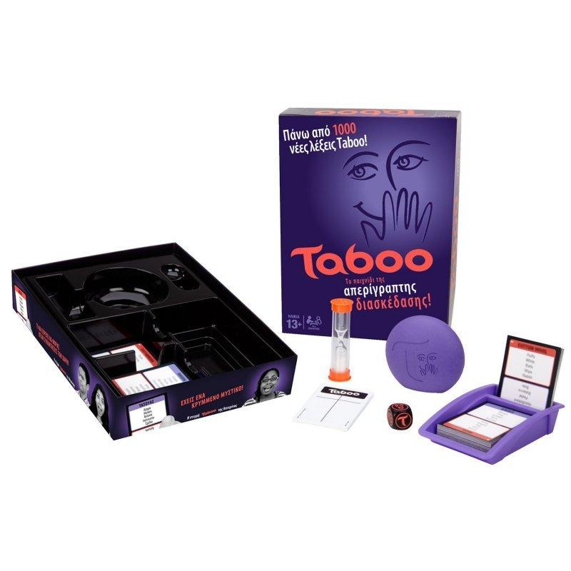 Hasbro Επιτραπέζιο Taboo (A4626110)