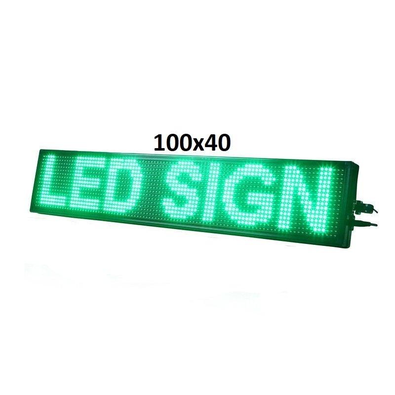 Πράσινη Ηλεκτρονική Αδιάβροχη Πινακίδα 100χ40