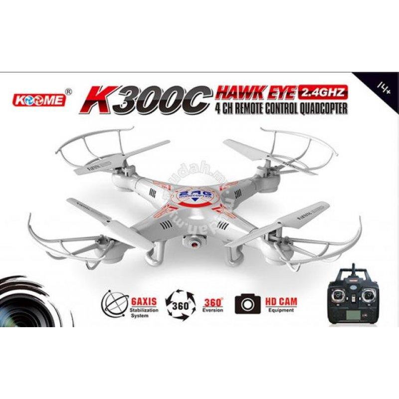Τετρακόπτερο με ενσωματωμένη κάμερα koome k300